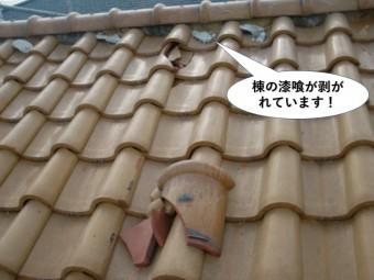 和泉市の棟の漆喰が剥がれています