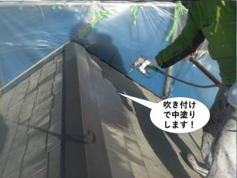 忠岡町の屋根を吹き付けで中塗りします