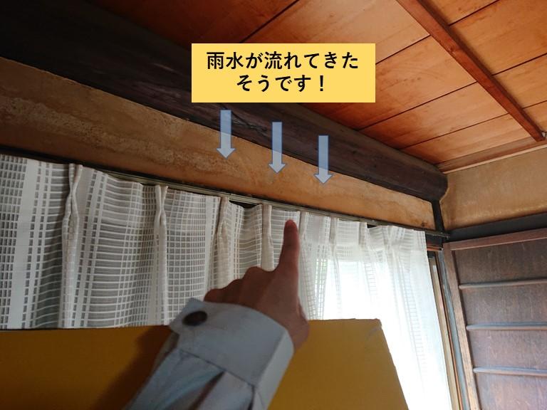 岸和田市の縁側からの雨漏り