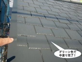 貝塚市の屋根をグリーン色で中塗り完了