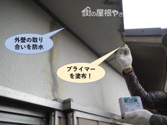 泉佐野市のベランダの下端にプライマー塗布