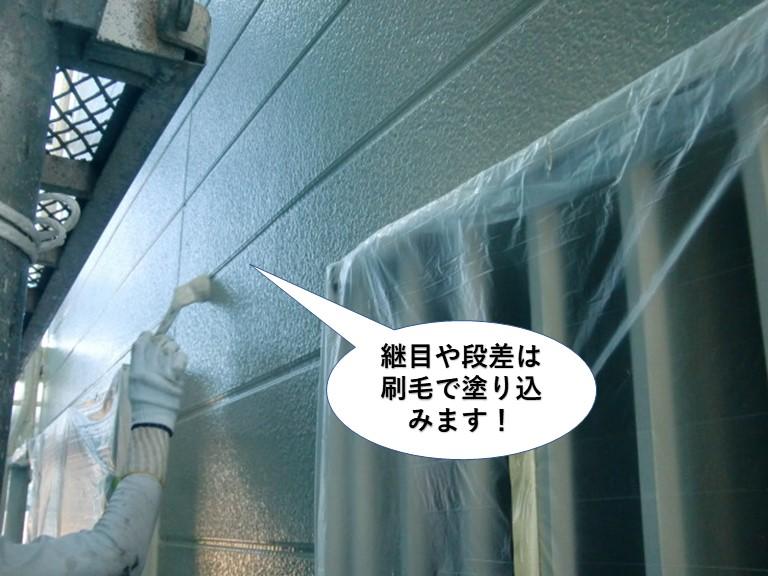 岸和田市の継目地や段差は刷毛で塗り込みます