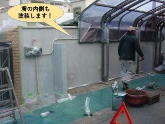 和泉市の塀の内側も塗装します