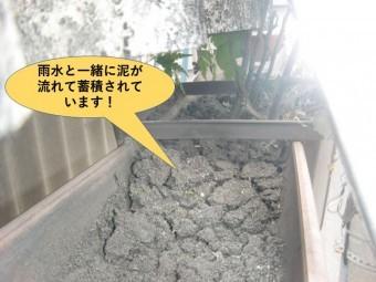 和泉市の工場の安堵いいに雨水と一緒に泥が流れて蓄積されています!