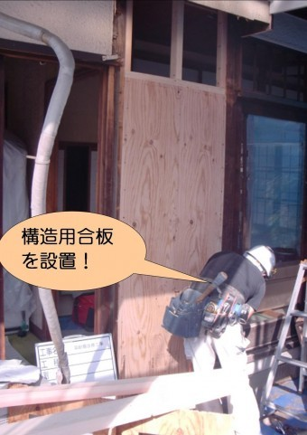 泉北郡忠岡町で構造用合板設置!