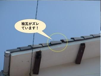 泉南市の屋根の袖瓦がズレています