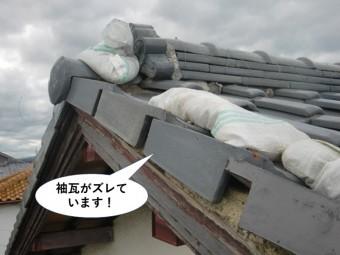 阪南市の袖瓦がズレています