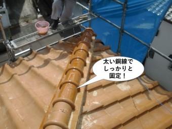 泉南市の降り棟を太い銅線でしっかりと固定