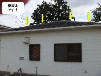 和泉市の棟板金工事完了