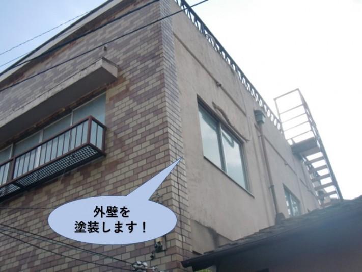 岸和田市の外壁を塗装します!