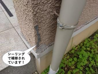泉大津市の外壁をシーリングで補修されています