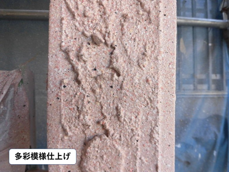 岸和田市の外壁の多彩模様仕上