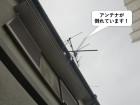 岸和田市のテレビアンテナが倒れています
