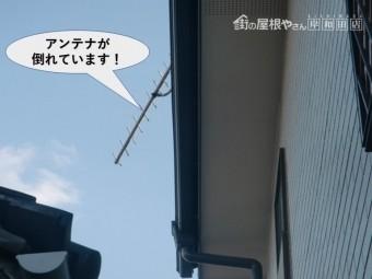 泉大津市のテレビのアンテナが倒れています