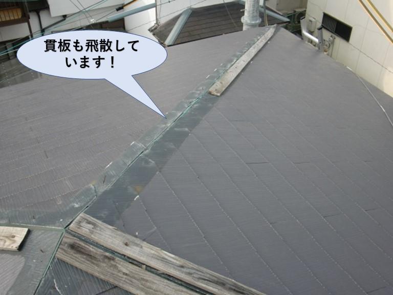 岸和田市の貫板も飛散しています