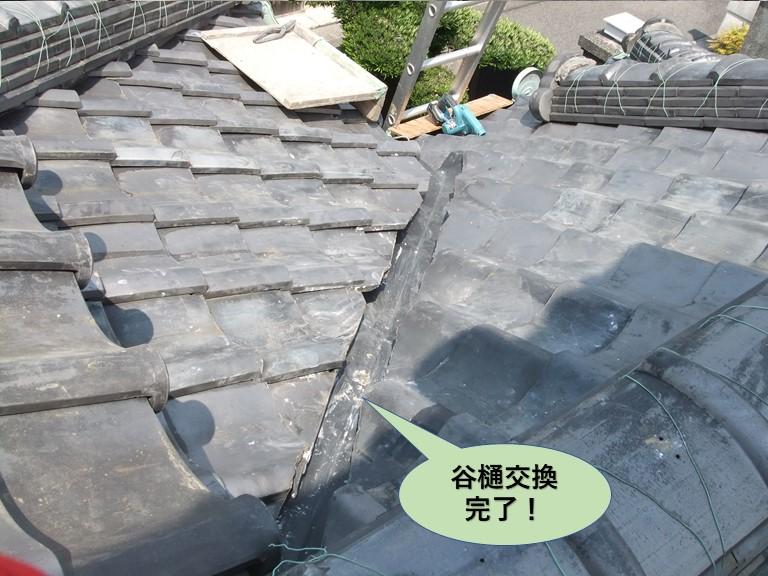 岸和田市の谷樋交換完了