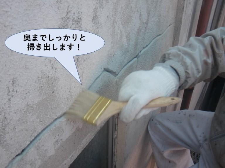 岸和田市のクラックの溝の奥までしっかりと掃きだします!