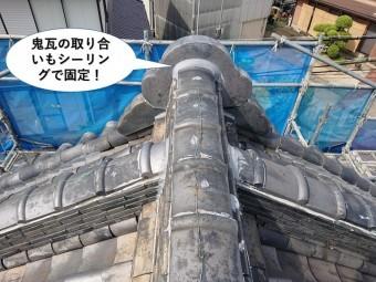 岸和田市の鬼瓦の取り合いもシーリングで固定
