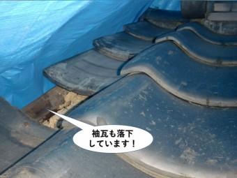 熊取町の袖瓦も落下しています