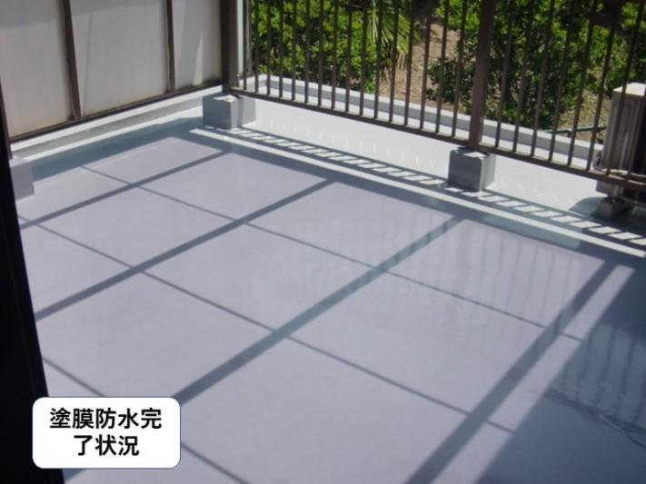 岸和田市のベランダ塗膜防水完了状況