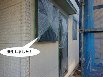 岸和田市で塗装前の養生しました
