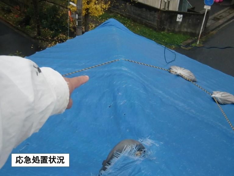 熊取町の応急処置状況①