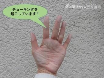 岸和田市のチョーキングを起こした外壁