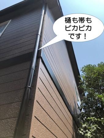 和泉市の樋も帯もピカピカです