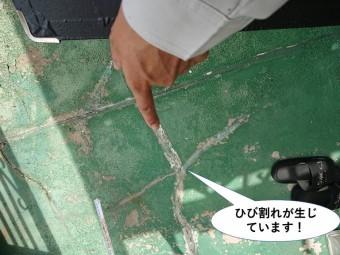 泉大津市のベランダの床にひび割れが生じています