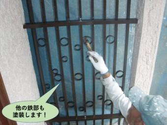 岸和田市の他の鉄部も塗装します