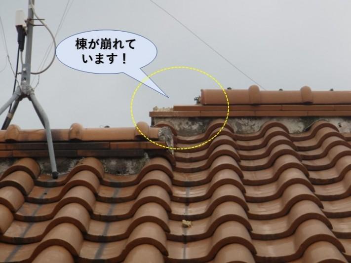 和泉市の棟が崩れています