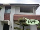 岸和田市の屋根の調査に伺いました