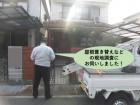 岸和田市の屋根葺き替えなどの現地調査