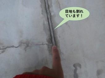 熊取町のベランダの目地も割れています