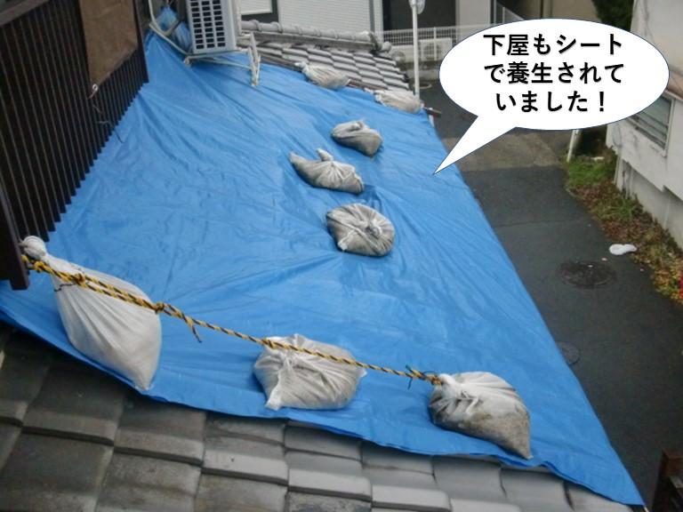 熊取町の下屋もシートで養生されていました