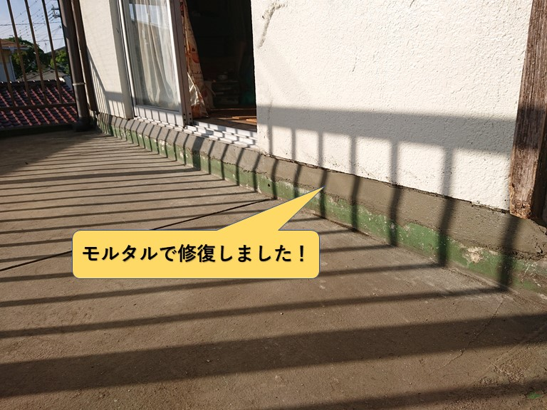 和泉市の雨戸の敷居の撤去跡をモルタルで修復
