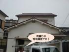 岸和田市土生町の雨漏りの現地調査