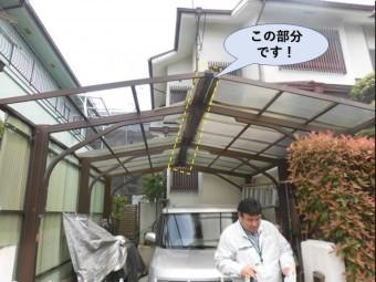 岸和田市上松町のカーポートの笠木