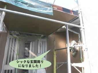 岸和田市の塗装工事でシックな玄関周りになりました