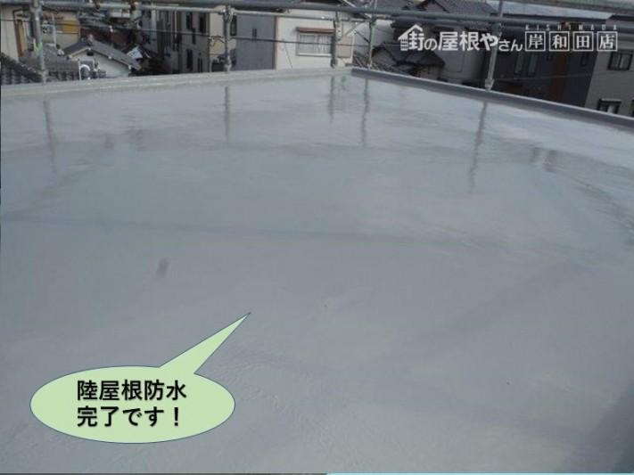 泉佐野市の陸屋根防水完了です!