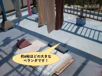 岸和田市の約8畳ほどの大きなベランダです!