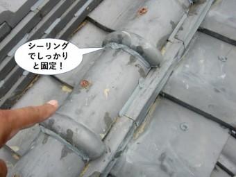 岸和田市の棟をシーリングで瓦を固定