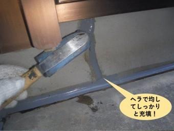 泉大津市のシーリングをヘラで均してしっかりと充填