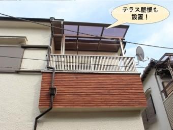 岸和田市のベランダにテラス屋根も設置