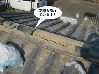 和泉市の別棟も崩れています