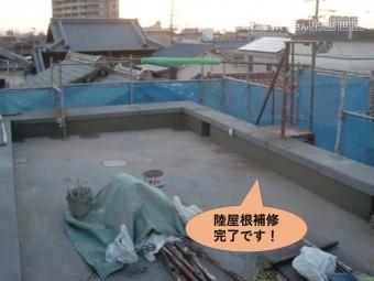 岸和田市の陸屋根補修完了です