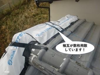 和泉市のケラバの袖瓦が数枚飛散