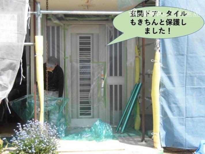 岸和田市の玄関ドア・タイルも保護