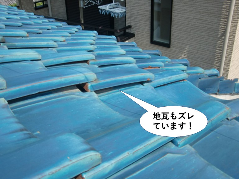 岸和田市の地瓦もズレています