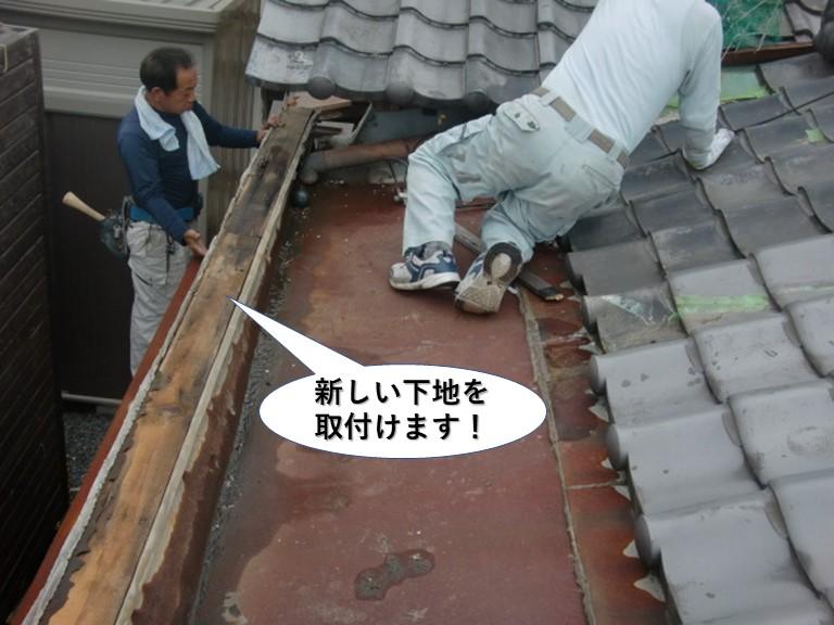 岸和田市の屋根に新しい下地を取付けます